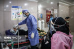 ۵۶۸ فوتی جدید کرونا در کشور/ ۷۰۴۸ تن در شرایط شدید بیماری