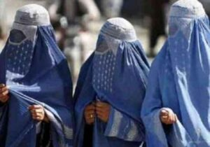 ایندیپندنت: میلیونها زن افغان با بازگشت طالبان با ظلم و خشونت روبهرو میشوند